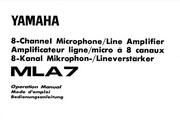 雅马哈MLA7说明书