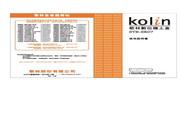 歌林 STB-SK07型数位广播接收盒 使用说明书