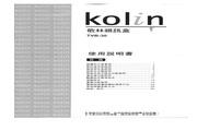 歌林 TVB-30型视讯盒 使用说明书