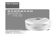 天际 CFXB-20XA微电脑陶瓷电饭煲 使用说明书