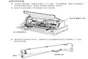 <i>富士</i>通DPK760K打印机使用<i>说明书</i>