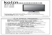歌林 TVB-421D型视讯盒 使用说明书