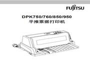 富士通DPK950打印机使用说明书