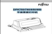 <i>富士</i>通DPK760打印机使用<i>说明书</i>