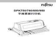 <i>富士</i>通DPK750打印机使用<i>说明书</i>