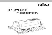 富士通DPK770E认打印机使用说明书