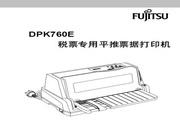 富士通DPK760E印机使用说明书