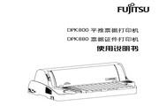 富士通DPK800打印机使用说明书