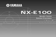 雅马哈NX-E100说明书