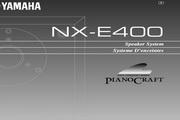 雅马哈NX-SW10说明书