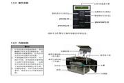 东芝B-SX6T条码打印机使用说明书
