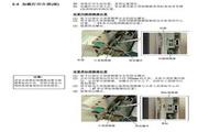 东芝B-SX5T条码打印机使用说明书