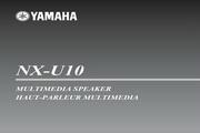 雅马哈NX-U10说明书