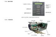 东芝B-SX4T条码打印机使用说明书