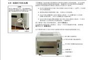 东芝B-SA4TP条码打印机使用说明书