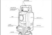 拓普康GTS-332W电子全站仪说明书