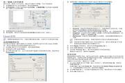 三星CLP-325W(K)打印机使用说明书