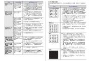 三星ML-1861打印机使用说明书