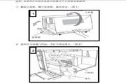 立象X-1000V型条码打印机使用说明书