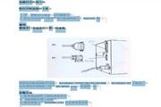 立象X-1000+型条码打印机使用说明书