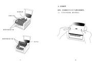 立象A-150/A200型条码打印机使用手册