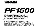 雅马哈PF1500说明书