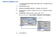 京瓷FS-2000D打印机使用说明书