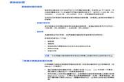 京瓷FS-3900DN打印机使用说明书