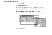 京瓷FS-6950DN打印机使用说明书