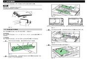 京瓷FS-9520DN打印机使用说明书