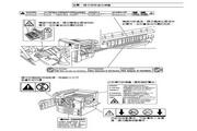 京瓷FS-9530DN打印机使用说明书