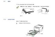 京瓷FS-C5016N打印机使用说明书