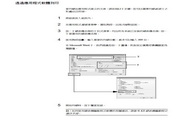 京瓷FS-C5025N打印机使用说明书