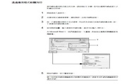 京瓷FS-C5015N打印机使用说明书