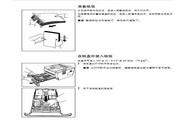 京瓷FS-1110打印机使用说明书