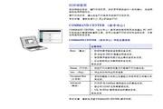 京瓷FS-C5250DN激光打印机使用说明书