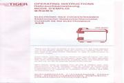 虎牌 JNO-B36C型电饭煲 使用说明书