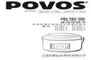 奔腾POVOS 电饭煲(金粉系列PF40C-C) 说明书