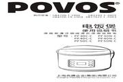 奔腾POVOS 电饭煲(金粉系列PF50N-C) 说明书