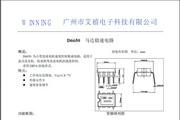 艾禧AN6650 收音机电路说明书