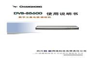 长虹 机顶盒DVB-S5600型 说明书