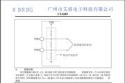 艾禧CS1685 显示驱动电路说明书