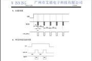 艾禧CS5048GP遥控电路说明书