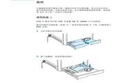 三星CLP-510N激光打印机使用说明书