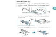三星CLP-310N激光打印机使用说明书