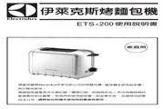 伊莱克斯 ETS200烤面包机 说明书