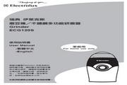 伊莱克斯 ECG120S多功能研磨机 说明书