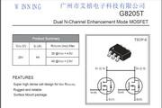 艾禧G8205 电源管理电路英文说明书