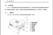 欧瑞F1500-G变频器说明书