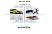 惠而浦 MWD903轻松煮系统微波炉 说明书